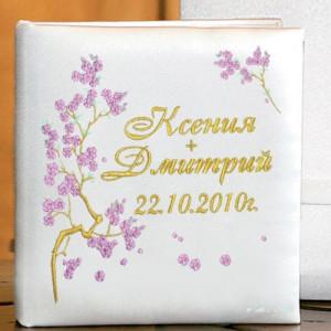 Свадебный фотоальбом с Вашими именами LX - 40 - 001