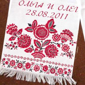 Дизайнерский свадебный рушник с Вашими именами и датой LX - 08 - 002
