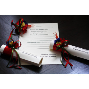 Приглашения ручной работы либо сертификат WB - 13 - 008 с дизайном ошейничков по Вашему пожеланию