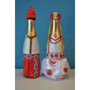 Свадебное шампанское 'Украинская Пара'