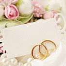 Все для Свадьбы — каталог свадебных товаров